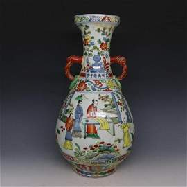 Chinese Ming Dynasty Color Glazed Porcelain Vessel with