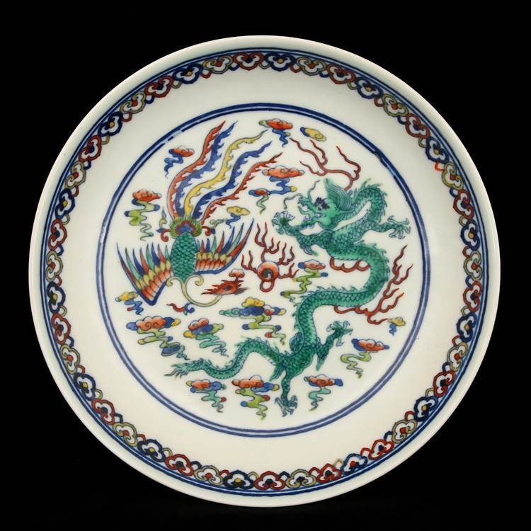 Chinese Qing Dynasty  Blue & White Porcelain Plate I