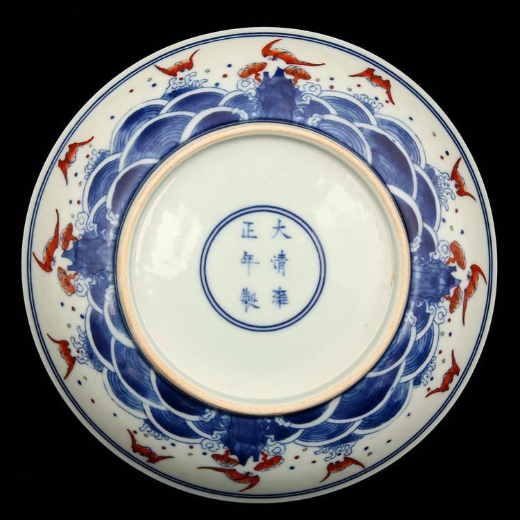 Chinese Qing Dynasty  Blue & White Porcelain Plate I - 5