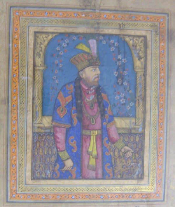 11: Persian Manuscript page