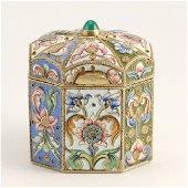 Russian Zverev shaded cloisonne enamel octagonal box
