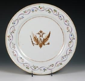 Chinese Export Porcelain Plate For Catherine The Great