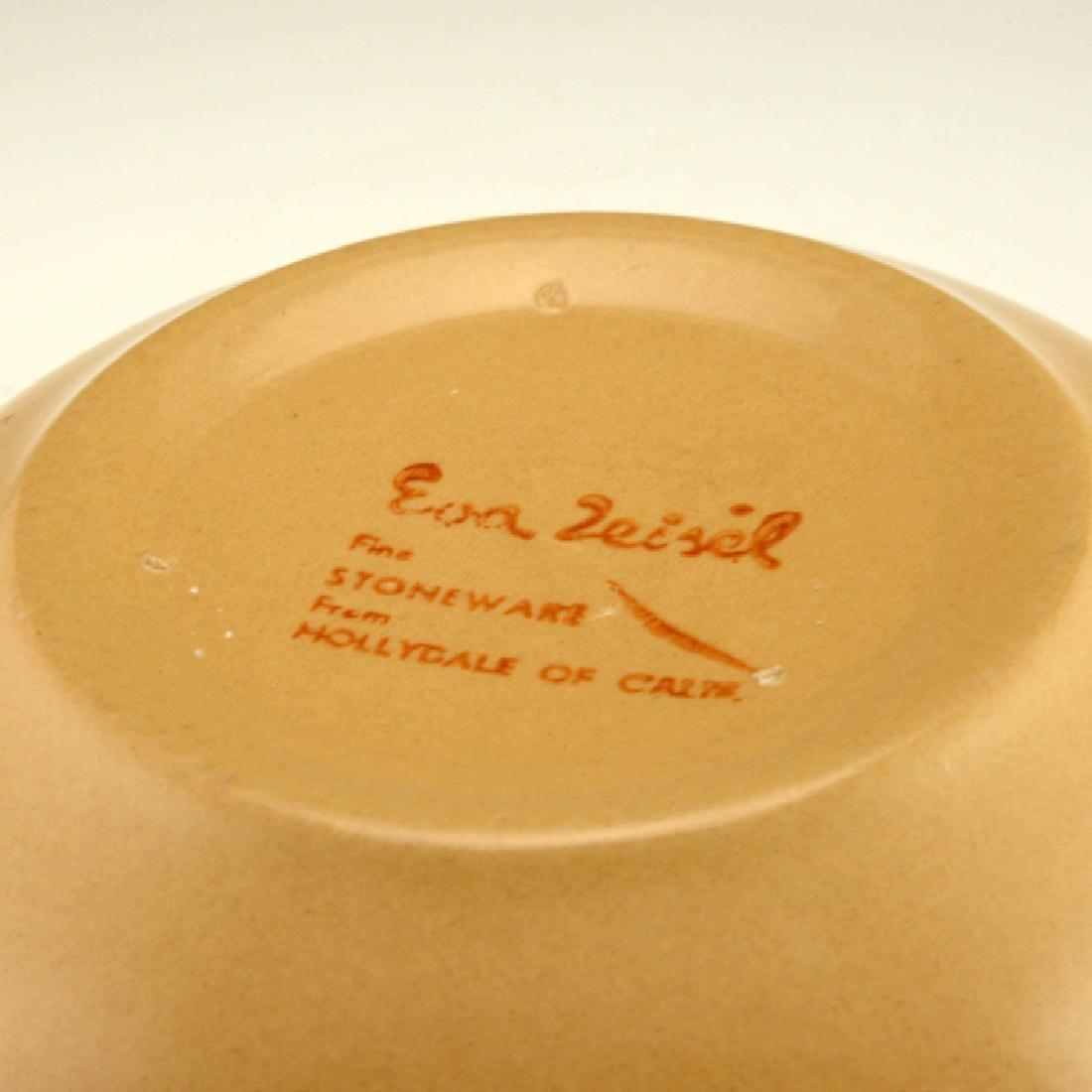 Rare Zeisel Hollydale Part Casserole - 2