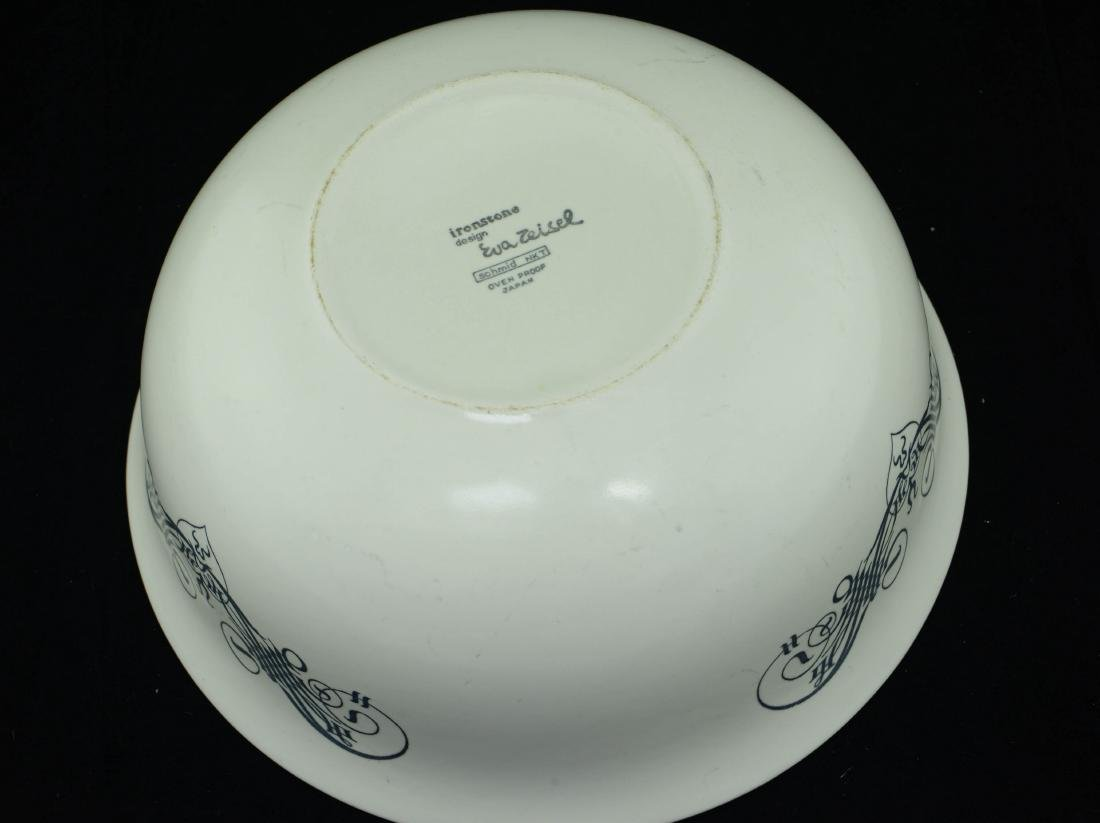 2 Zeisel Schmid Lyric Serving Bowls - 2