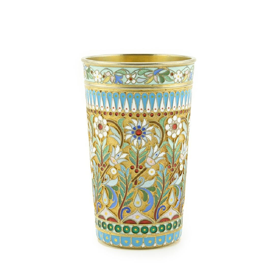 Russian Ovchinnikov enamel beaker with sunflowers