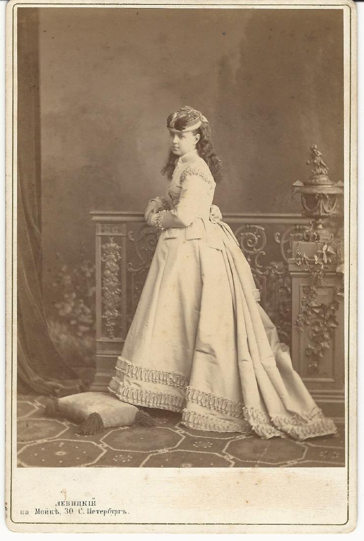 Russian photo of Grand Duchess Maria Alexandrovna