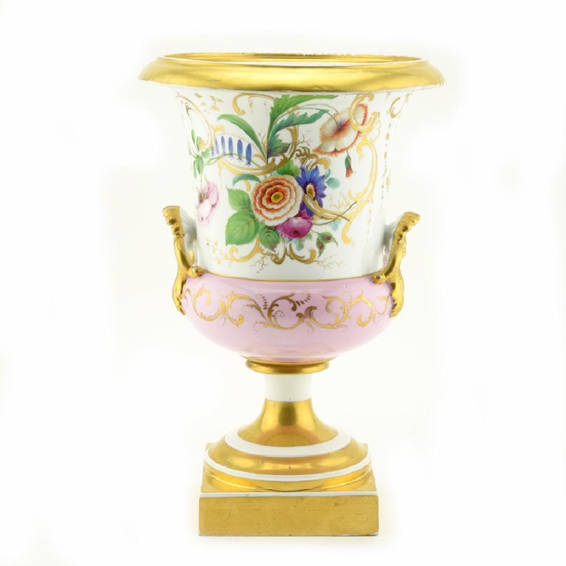 Russian Imperial porcelain vase