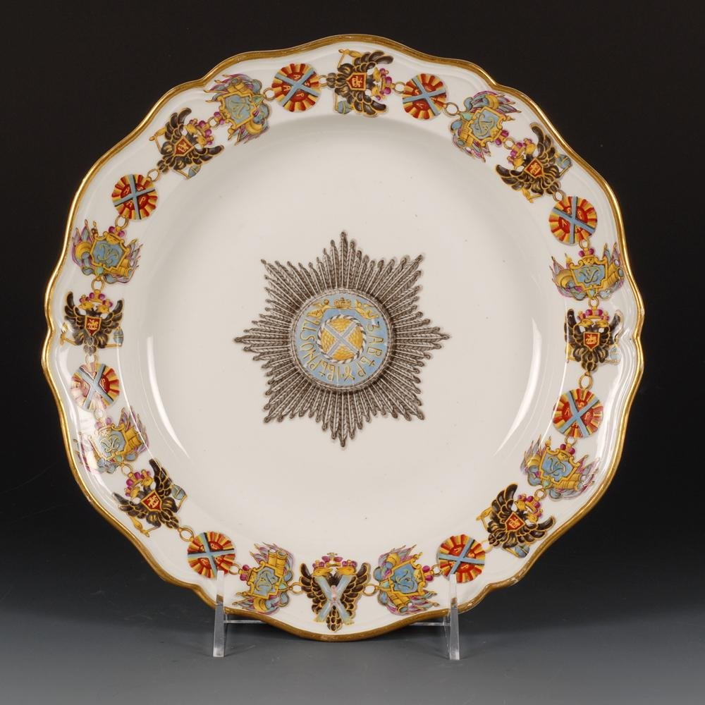 Order of St Andrew Service Soup Plate Gardner Factory