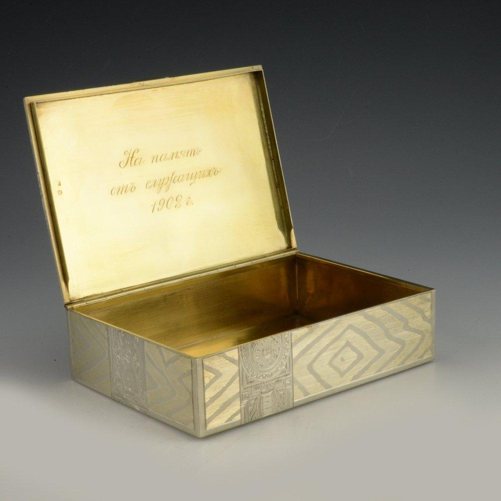 A Russian gilded silver table cigar box by Skvortsov - 5