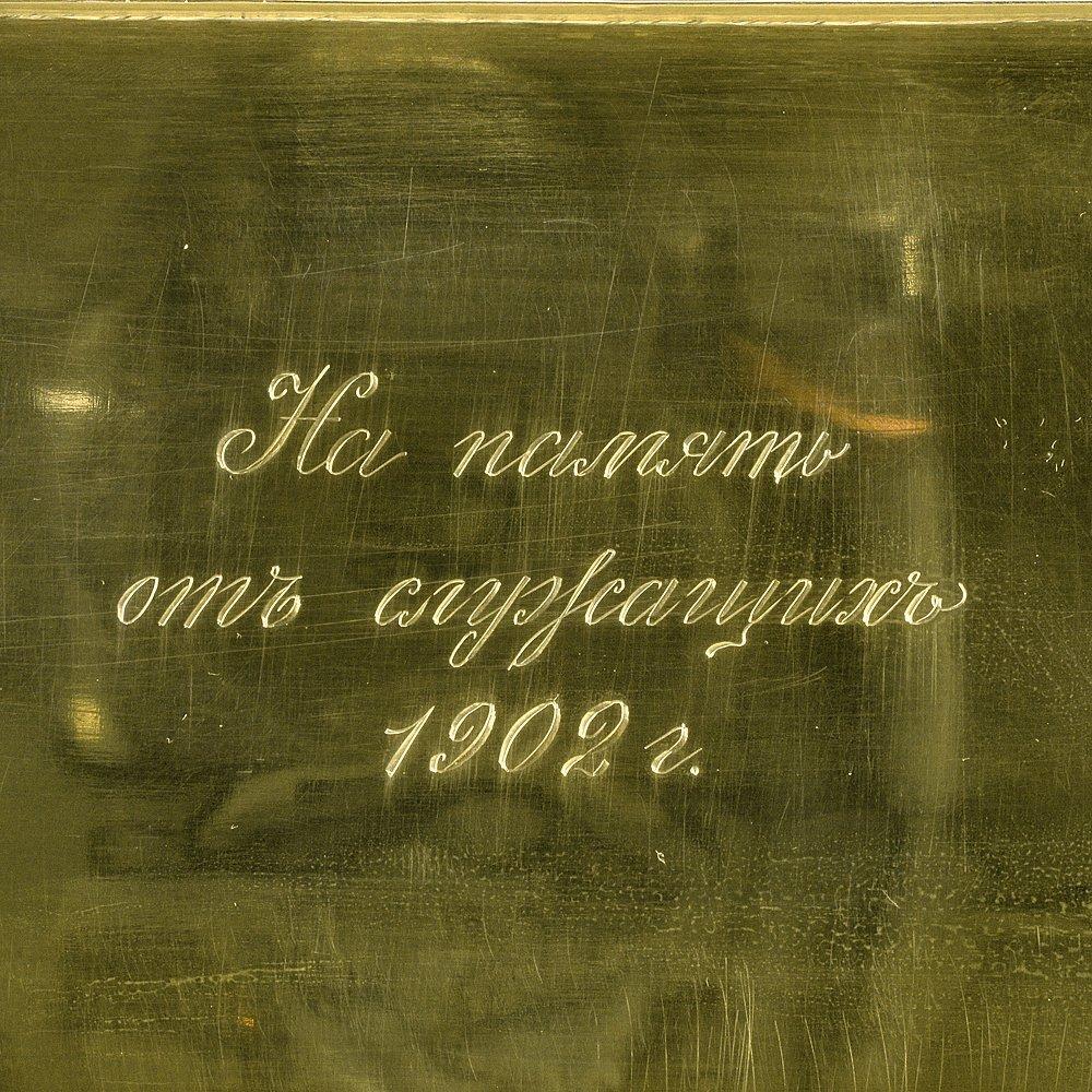 A Russian gilded silver table cigar box by Skvortsov - 6