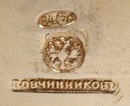 A Russian Ovchinnikov silver and enamel bowl - 4