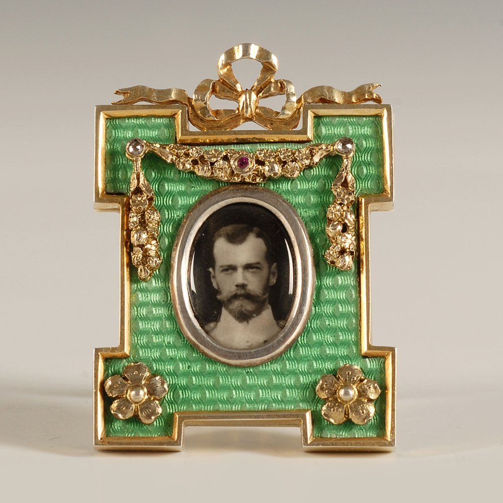 A Fabergé gilded silver and guilloché frame, ca1895