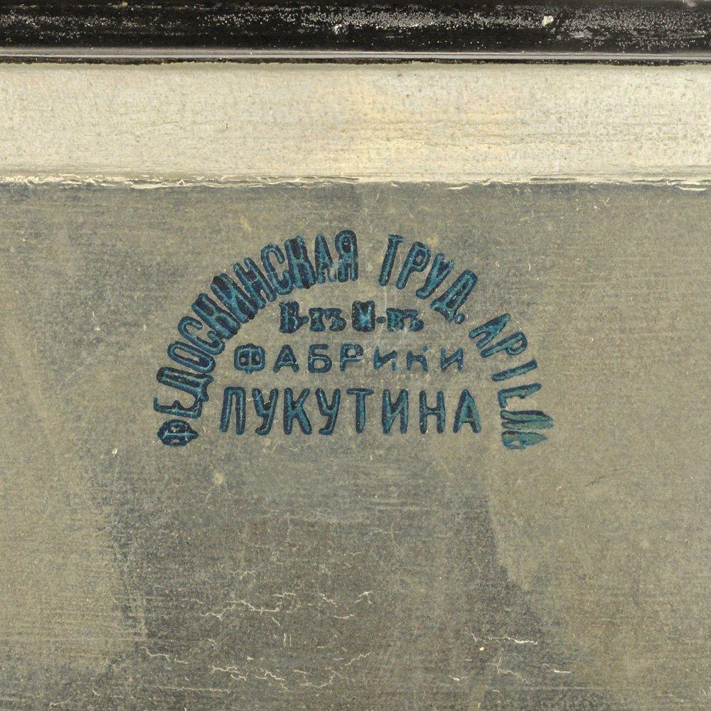 A Russian lacquer trinket box, Fedoskino Artel - 7