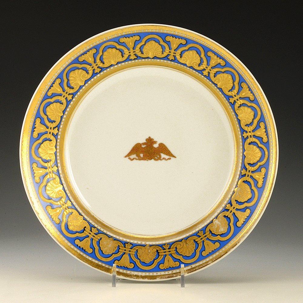 A Russian Imperial porcelain Ropsha Service soup plate