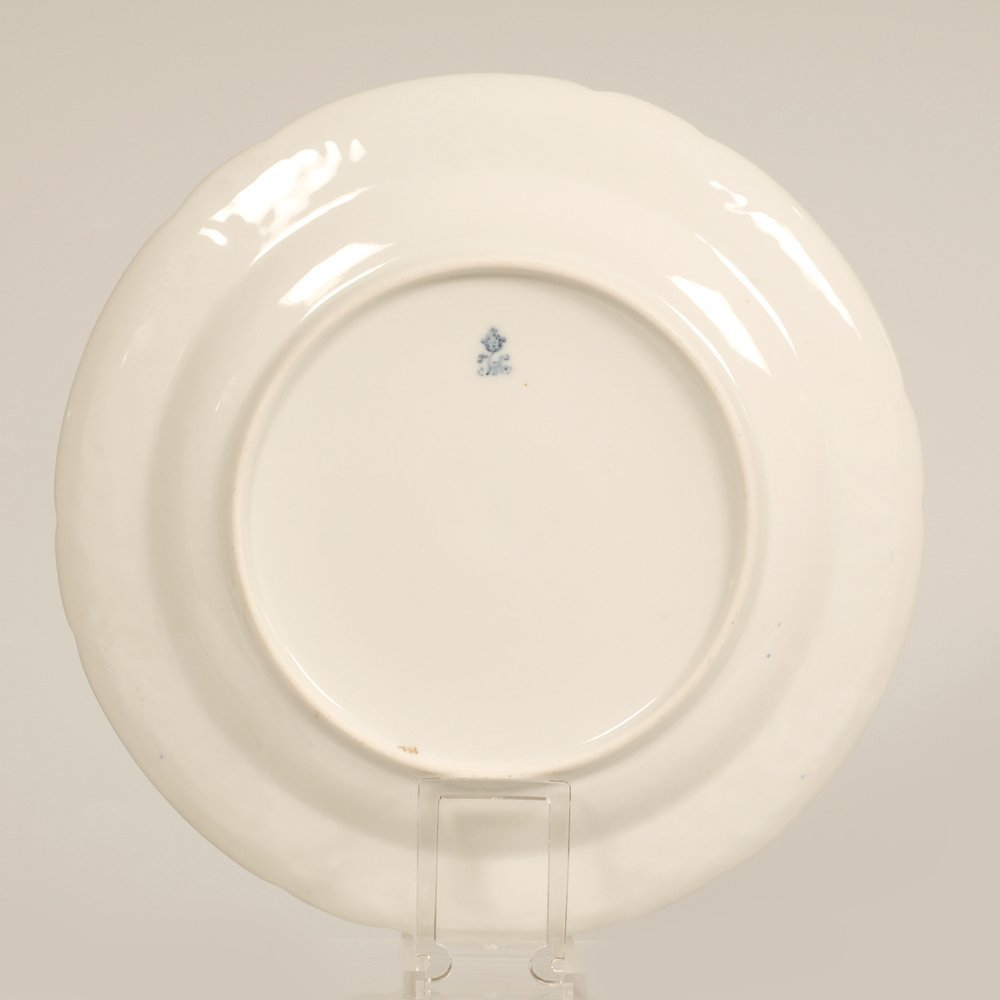 Imperial Porcelain His Majesty's Own Dacha Svc plate - 3
