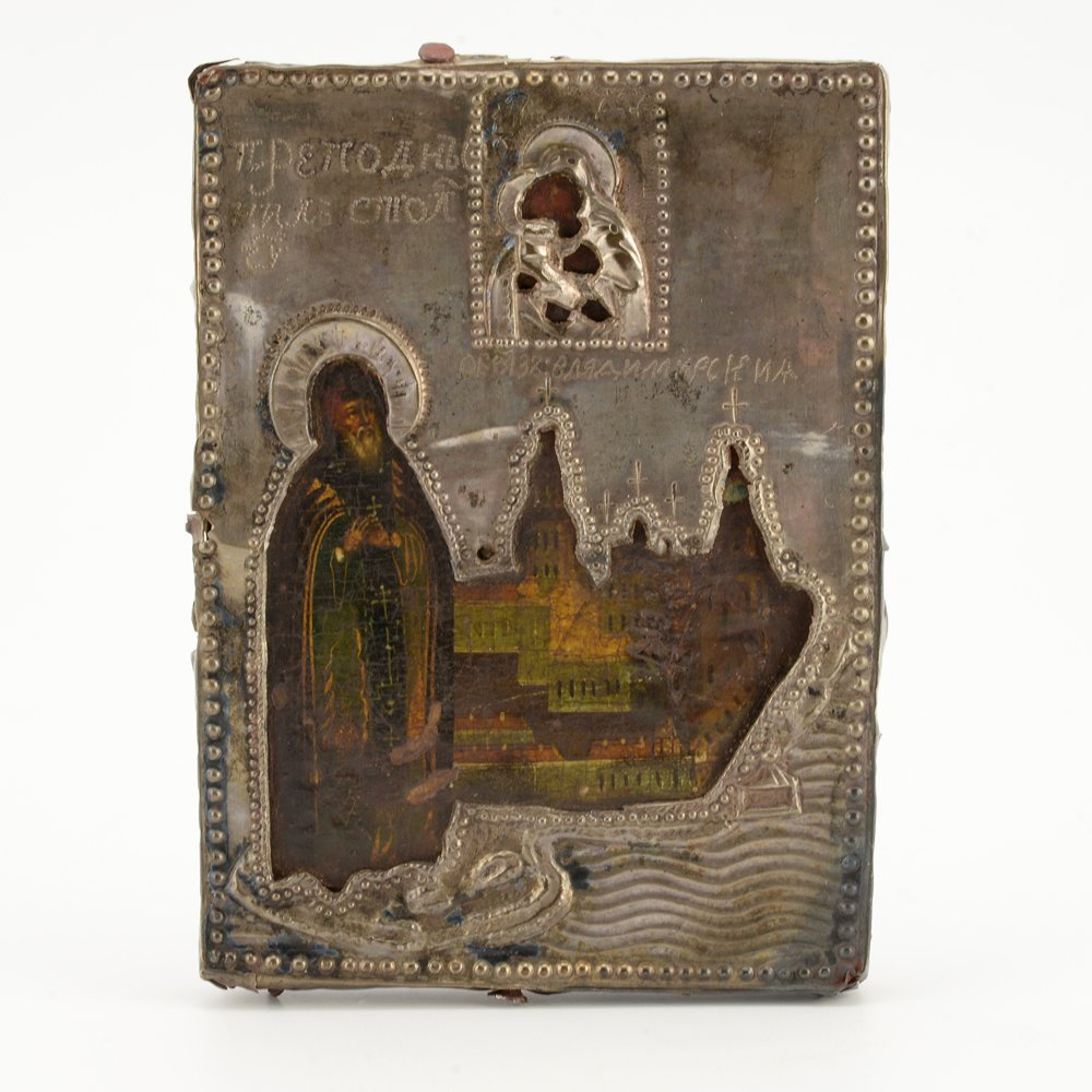 Icon of St. Nil Stolbenskii with silver cover, 19thc.