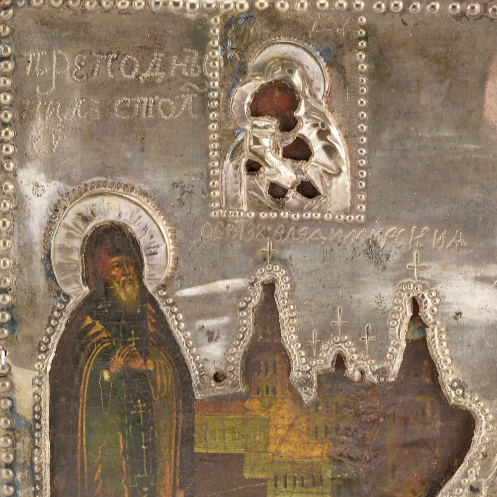 Icon of St. Nil Stolbenskii with silver cover, 19thc. - 2