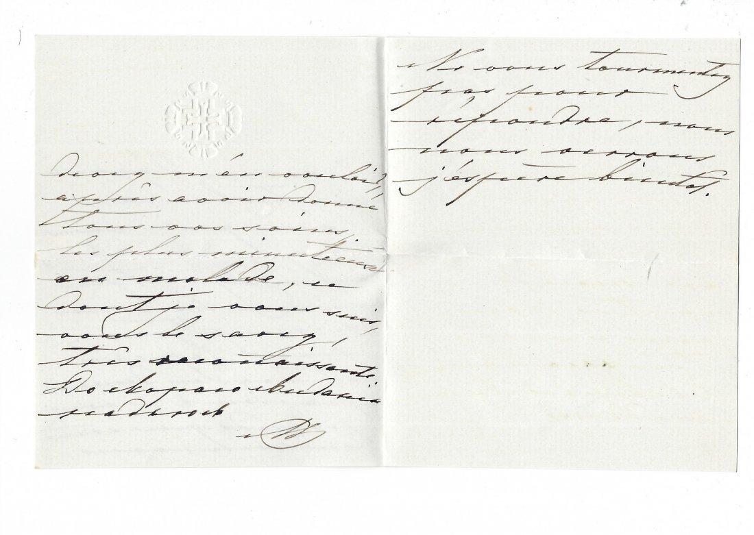 Empress Maria Alexandrovna: An autographed letter - 2