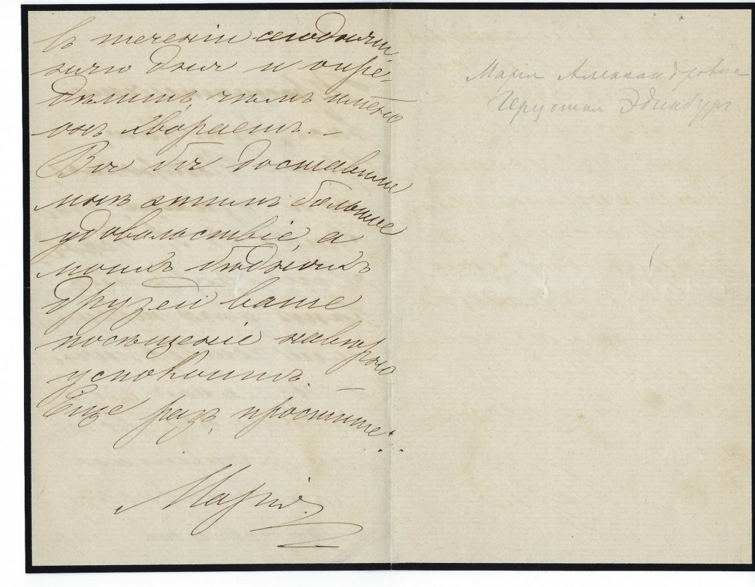 Autographed letter of Grand Duchess Maria Alexandrovna - 2