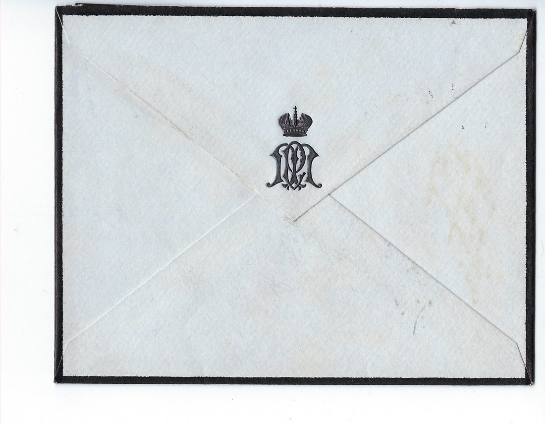 An autographed letter of Grand Duchess Maria Pavlovna - 4