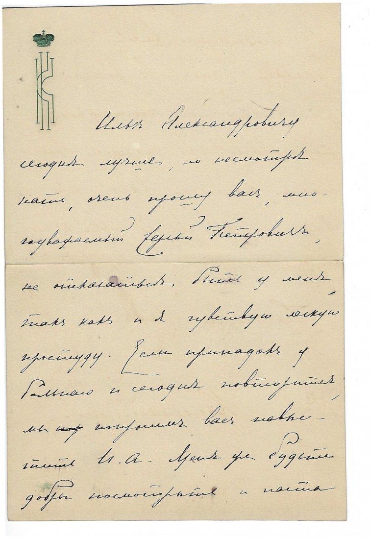 An autographed letter of Grand Duke Konstantin