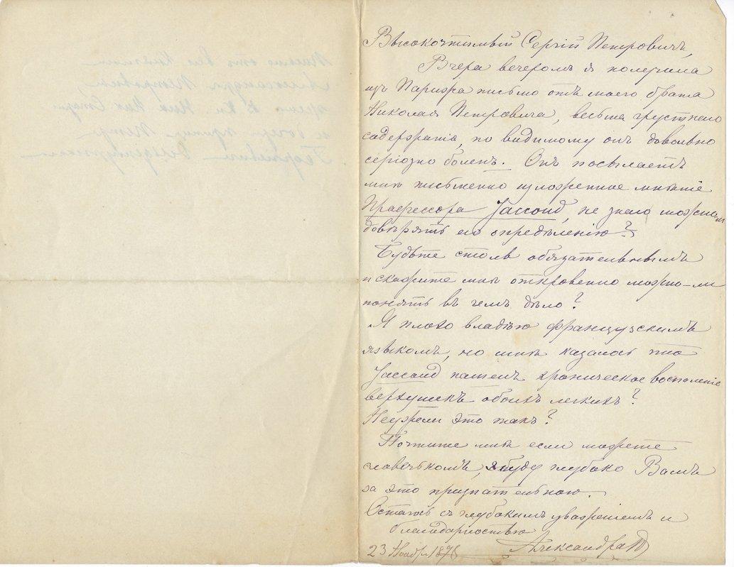 Grand Duchess Alexandra Petrovna: 2 Autographed Letters