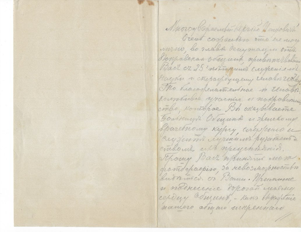 Grand Duchess Alexandra Petrovna: 2 Autographed Letters - 3