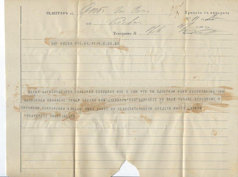 Grand Duchess Alexandra Petrovna: 2 Autographed Letters - 5