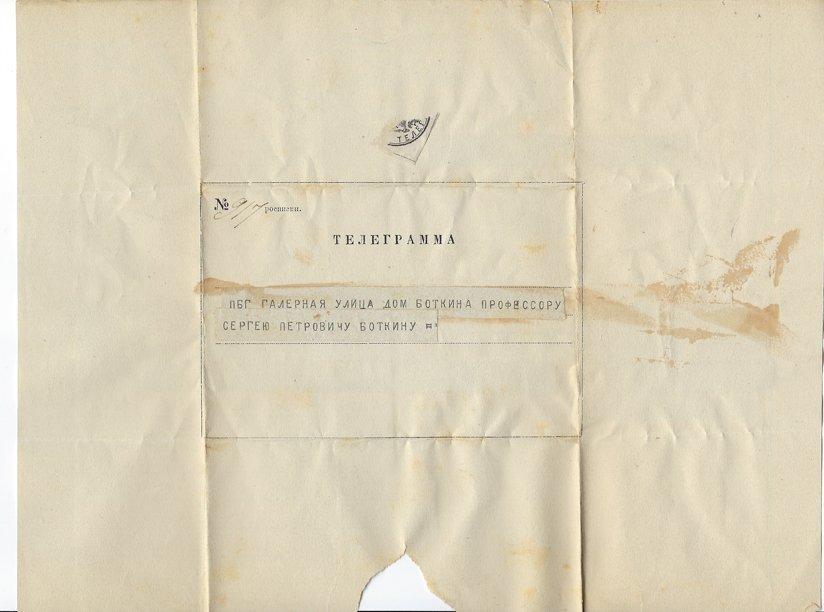 Grand Duchess Alexandra Petrovna: 2 Autographed Letters - 6