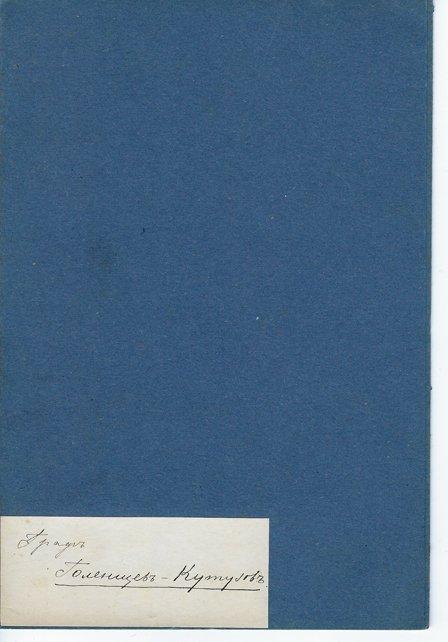Count A.A. Golenishchev-Kutuzov: An Autographed Letter - 4