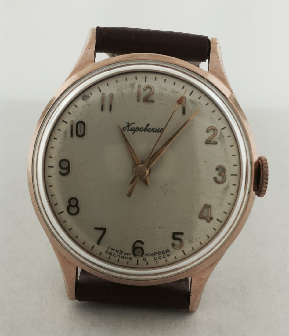 Vintage Rose Gold Russian Watch