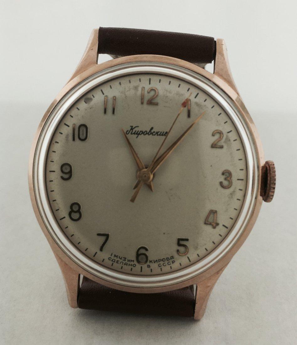 Vintage Rose Gold Russian Kupobexue Watch