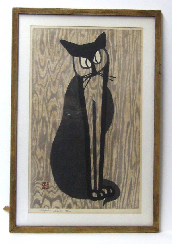 1024: Kioshi Saito - Woodcut Print-Signed