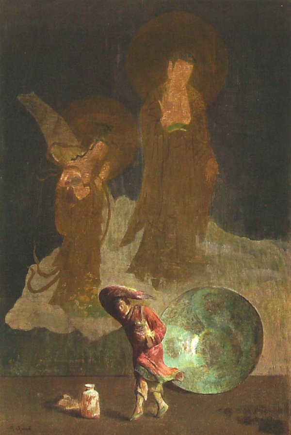 282: Hovsep Pushman - Eternal Composition Litho