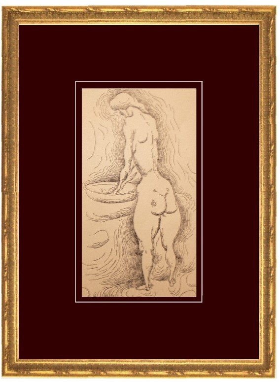14: RUDOLPH BAUER LITHOGRAPH (GERMAN 1889-1953)