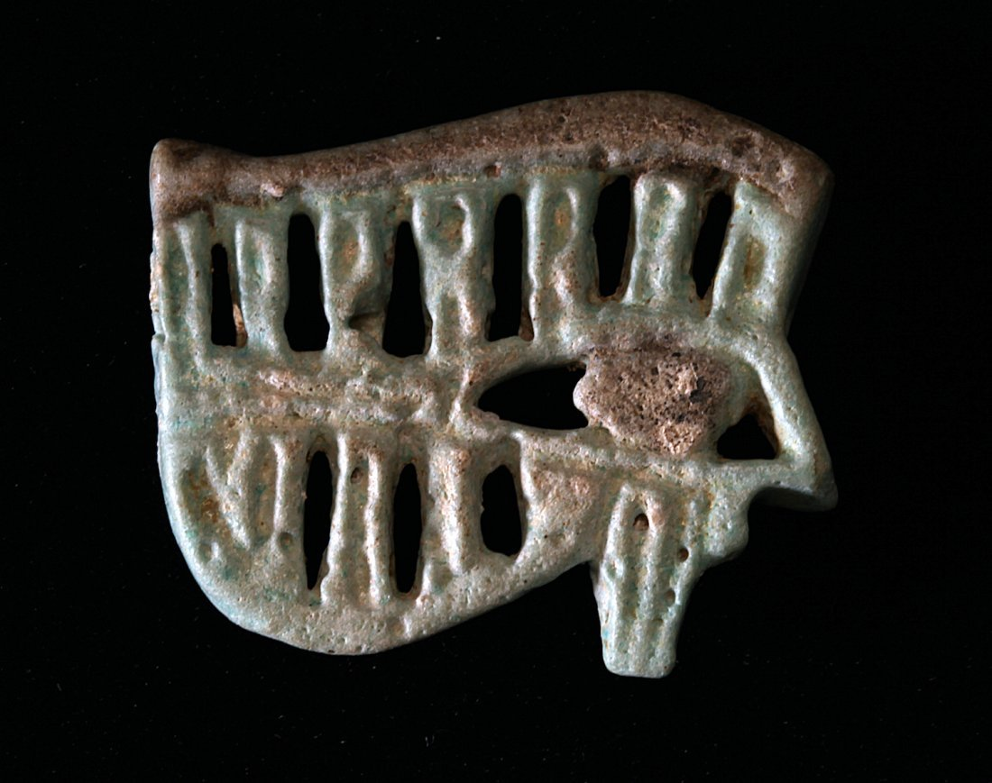 A Large and Fine Egyptian Openwork Horus Eye Amulet - 2