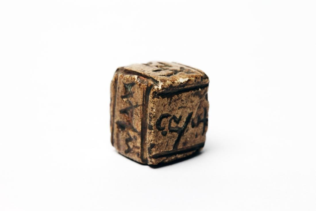An Ancient Stone Gaming Dice (Die) - 2