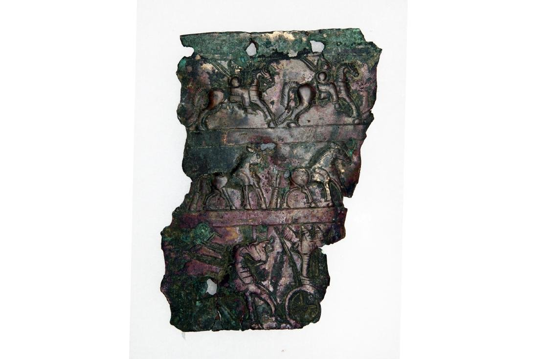 A Fragment of an Ancient Urartian Bronze Belt