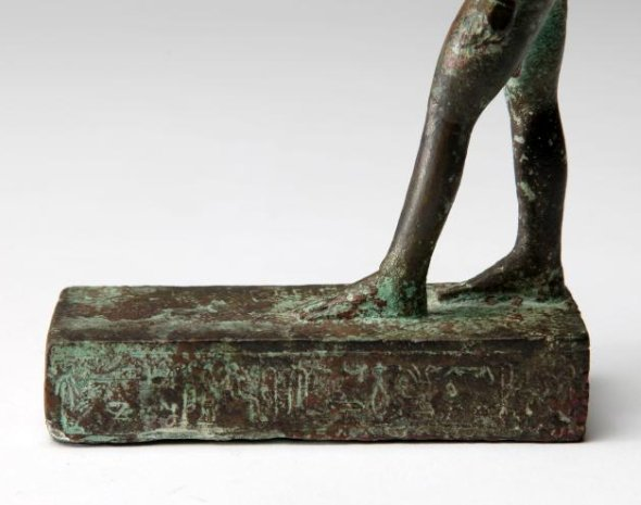 An Egyptian Bronze Figure of Striding Harpocrates - 7