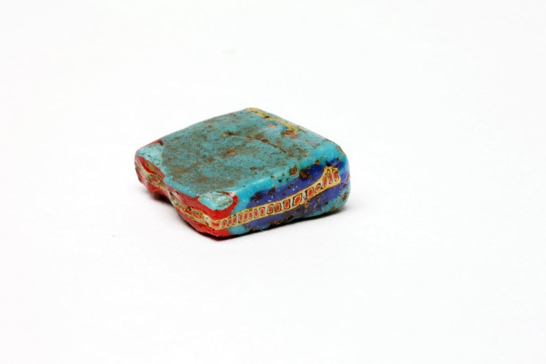 An Egyptian Mosaic Glass Inlay Bar - 2