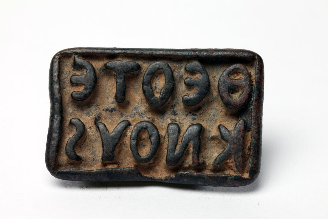 A Large Bronze Bread Stamp