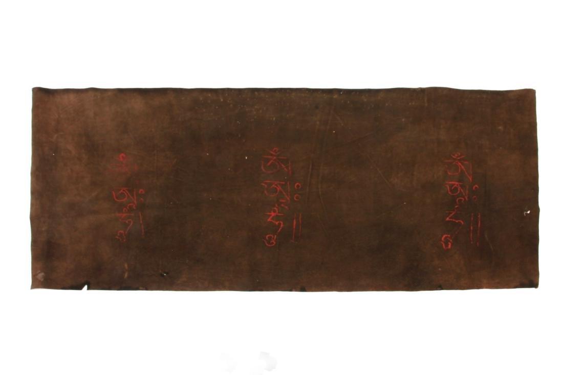 A Thang-ka on Leather - 2