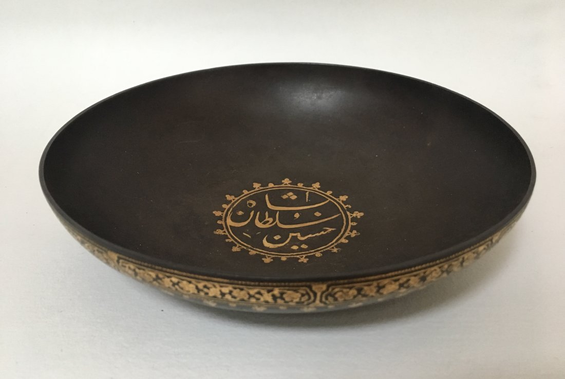 A Persian Gold Inlaid Steel Bowl