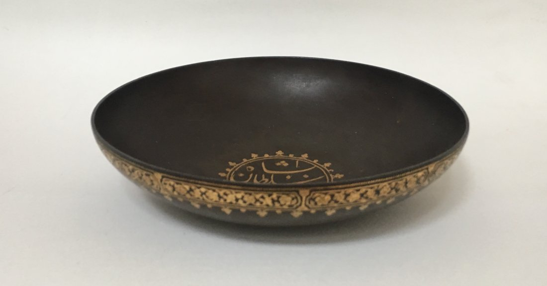 A Persian Gold Inlaid Steel Bowl - 2