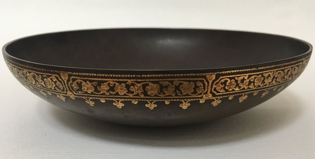 A Persian Gold Inlaid Steel Bowl - 3