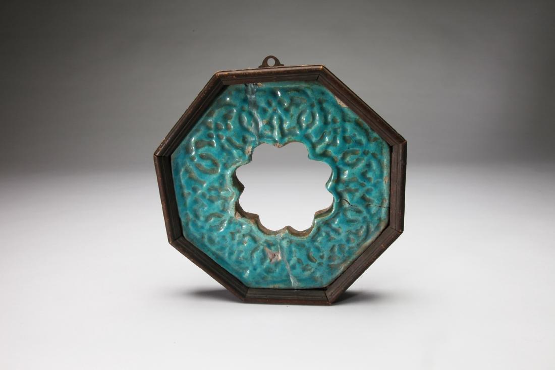 A Medieval Seljuk Persian Glazed Tile