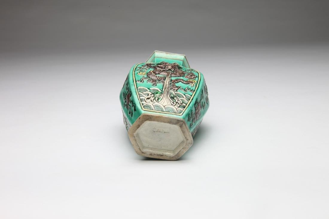 A Porcelain Polychrome Vase - 2
