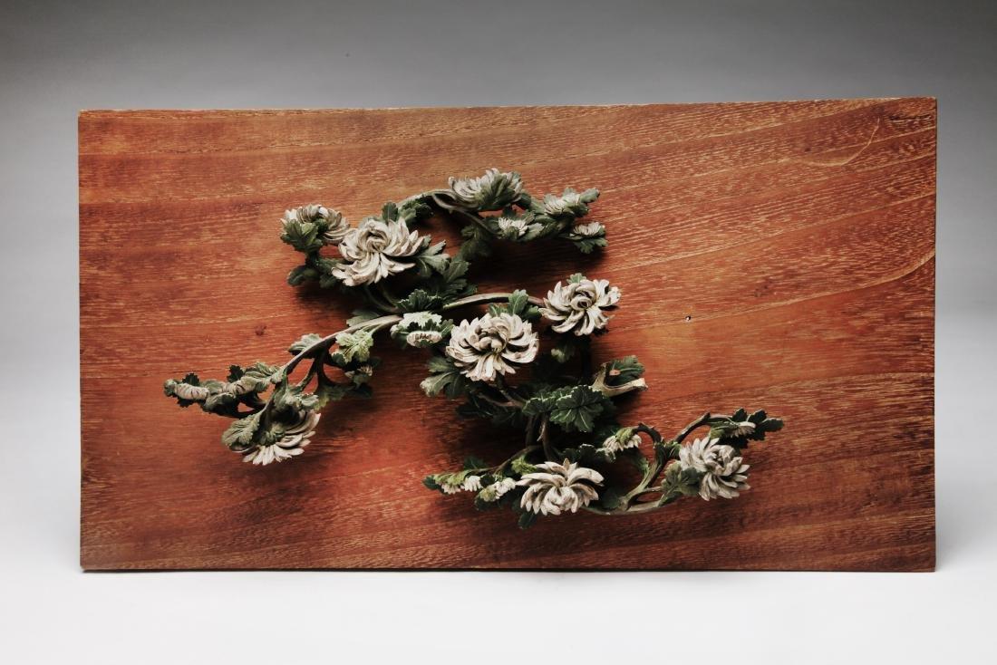 A Japanese Wooden Floral Arrangement , ex. MFA