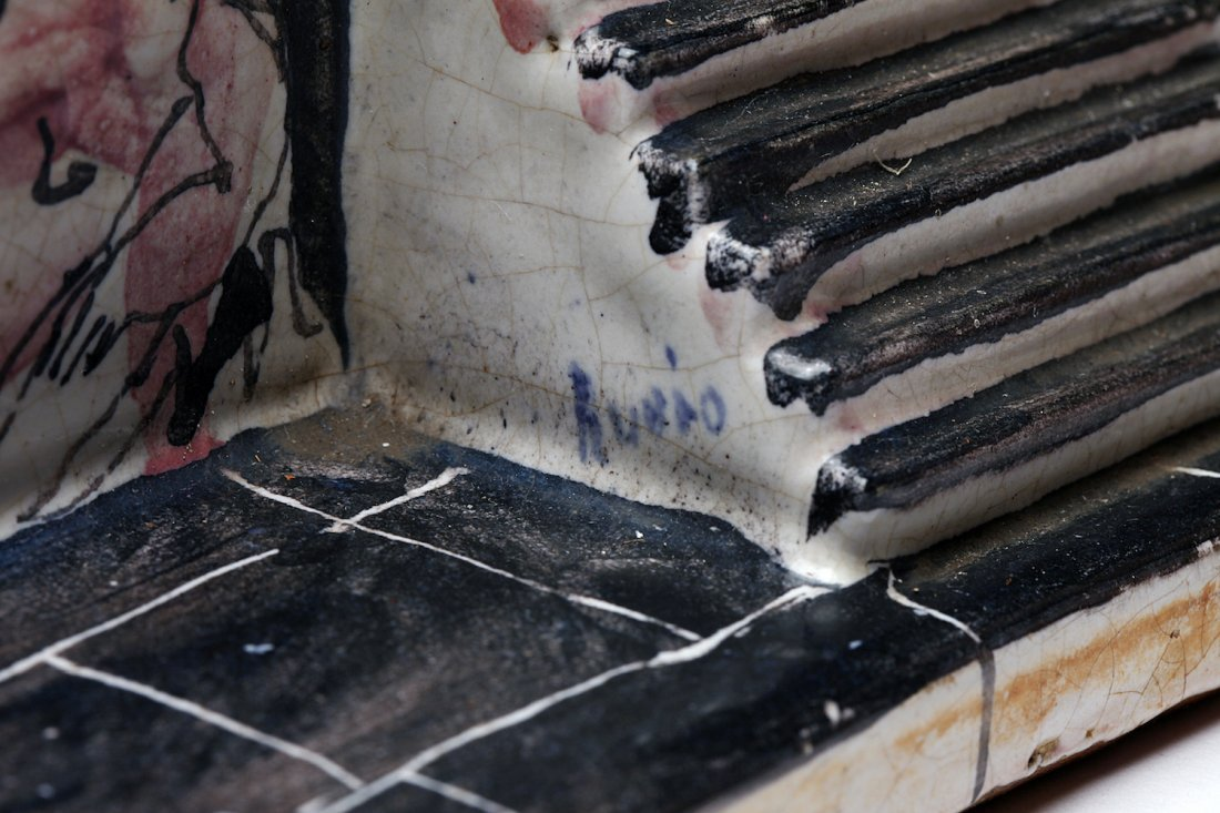 An Important Raoul Dufy Ceramic Jardin de salon - 5