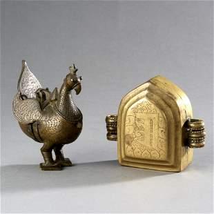 Tibetan G'au & Bronze Lime Pot
